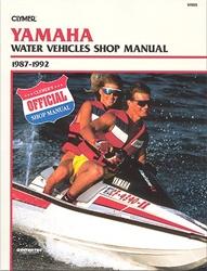yamaha jet ski manual 1987 1992 waverunner service and. Black Bedroom Furniture Sets. Home Design Ideas